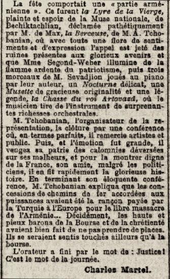 1900-06-17 - MS, PM et EDM - L'AURORE - POLYEUCTE Gala bénéfice Orphelins Arménie (Vaudeville) (c)